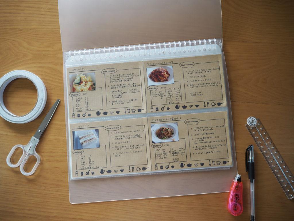 レシピカードのテンプレート【ダウンロード無料】 | mamana