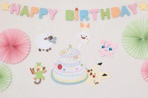 壁面装飾【誕生日】ポケモン